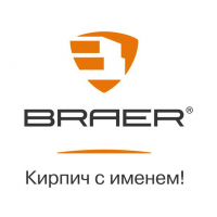 Браер
